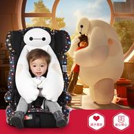 大白限量版!Ganen 感恩 儿童汽车安全座椅 9个月-12岁