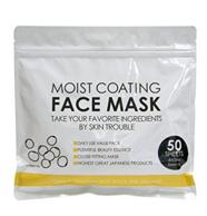 日亚销量第一!SPC moist coating豆乳保湿补水面膜 50枚