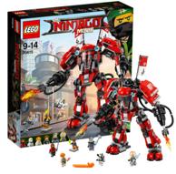 Lego乐高 幻影忍者系列 70615 火忍者的超级爆炎机甲