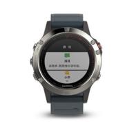 GARMIN 佳明 fenix 5 中文版 蓝宝石镜面户外GPS心率表 5100元包邮包税(京东5980元)