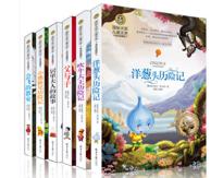 国际大奖儿童文学 美绘典藏版 套装6册