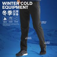 防寒防风!Discovery 冬季加绒款男女软壳裤