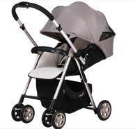 Gubi 咕比 嬰兒可折疊推車傘車
