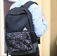 adidas阿迪达斯 NOT SPORTS SPECIFIC 双肩背包 179.4元包邮(京东209元)