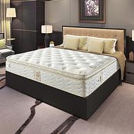 开元酒店同款!喜临门 进口乳胶 弹簧床垫2米x1.8米 2949元(原价7498元)