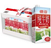 Weidendorf德亚  全脂牛奶 1L*6盒*2件 89.8元(折合7.5元/盒)