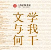 亚马逊中国 中信文学月促销专场 满200-100