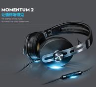 森海塞尔 大馒头2.0 头戴式HIFI耳机