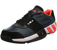 Adidas 阿迪达斯 Regulate 男士篮球鞋 大将军复刻版 350元(天猫669元)