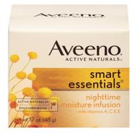 Aveeno 抗氧化保湿晚霜 48g*3瓶装 凑单免费直邮到手191.91元