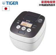 TIGER 虎牌 JPB-G102-WA 压力IH电饭煲 3L