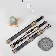 泉字号 迷你小剑 42cm