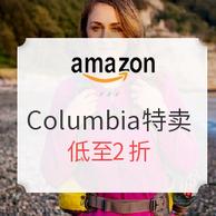 美國亞馬遜 Columbia 哥倫比亞 精選女士服飾夏季清倉