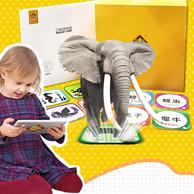 真实3D效果!小熊尼奥 口袋动物园有声AR儿童识字卡片 券后28元包邮
