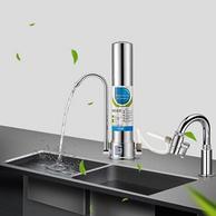 安之星 AZX-JSQ-11 双出水台式厨房净水器
