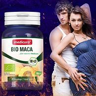 德国进口,Medicura槑德 天然秘鲁有机玛卡片 90粒*2瓶 93.5元包邮(京东全球购99元起/瓶)