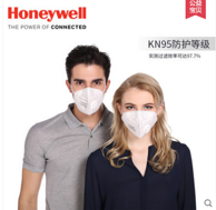 Honeywell 霍尼韦尔 防雾霾口罩 3只装