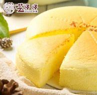 芝士就是力量!日本北海道工艺 手工现烤轻芝士蛋糕 五种口味