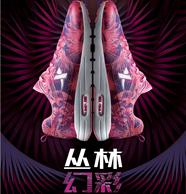 芳香科技!XTEP特步 2017新款 女士缓震气垫跑步鞋