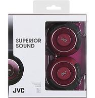 白菜!JVC 杰伟世 HA-S220 头戴耳机