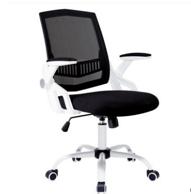 Bajiujian 八九间 TO-325-W 电脑椅