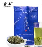 贵山都匀毛尖 2017新茶茶叶250g