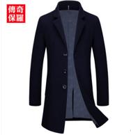 傳奇保羅 男士羊毛毛呢大衣 羊毛含量51.1%