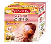 KAO 日本花王 蒸汽眼罩-柚子香型14片