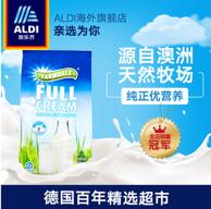 澳洲乳制品金奖!1000gx2袋 Farmdale 高钙成人全脂奶粉