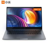 新品发售: MI  小米笔记本Pro 15.6英寸(i7-8550U、16GB、256GB SSD、MX150)