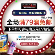 Pharmacy 4 Less中文官网 一周年庆