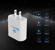 支持QC2.0/3.0 JDB 安卓全兼容智能快速充电器QC5500 券后19/29元(长期售价29/39元)
