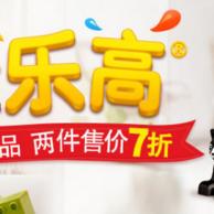 亚马逊中国 玩在乐高