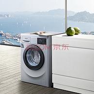 SIEMENS 西门子WM10L2687W 7公斤 变频 滚筒洗衣机