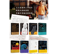 《王小波套装》8本 Kindle电子书 9.9元