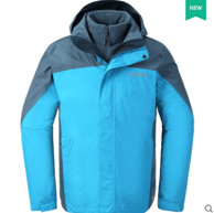 新款防风防水保暖  Columbia哥伦比亚户外冲锋衣PM1340