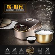 已售6万件!Midea 美的 智能电饭锅5L MB-FS5017TM