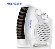 美菱 台式取暖器MDN-RN05T