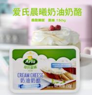 丹麦进口,Arla 爱氏晨曦 奶油奶酪(干酷) 原味150g*2盒
