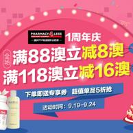 Pharmacy 4 Less中文官网 1周年精选大促 低至5折