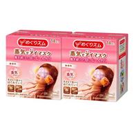 Prime会员:KAO 花王 蒸汽眼罩无香型 14片*2盒