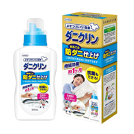 Prime会员:Uyeki 专业杀螨虫除菌洗衣液500ml