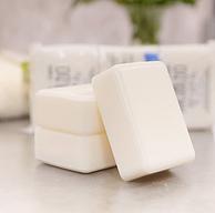 WORLDLIFE 和匠 牛奶滋养 无添加洁面沐浴皂 125g *3个