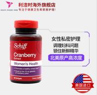 美国进口Schiff 蔓越莓胶囊90粒 券后65元包邮包税(专柜价159元)