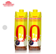 格凌宝 泰国进口椰奶汁1L*2瓶 天猫旗舰店低价
