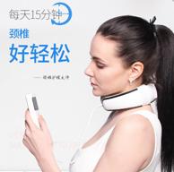 傲盛 N8 智能家用颈椎按摩器 159元包邮(京东268元)