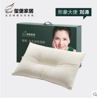 刘涛代言!玺堡BG-005泰国天然乳胶枕60*40*10cm 券后69元包邮(长期售价189元)