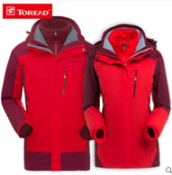 三防、保暖、速干!探路者冲锋衣两件套TAWC91201 券后399元包邮(京东529元)