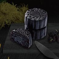 黑色月饼!嘉士利 桑葚紫月饼礼盒装 480g 券后44元包邮