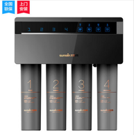 上市公司 太阳雨 Q5 双出水净水器 RO膜+超滤 废水比1:1 券后1098元包邮(京东1698元)